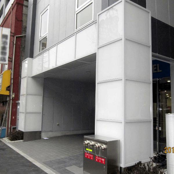 福島県郡山市の株式会社サンジュ 看板製作実績写真5
