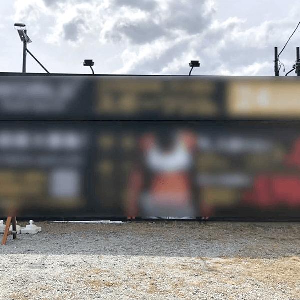 福島県郡山市の株式会社サンジュ 看板製作実績写真7