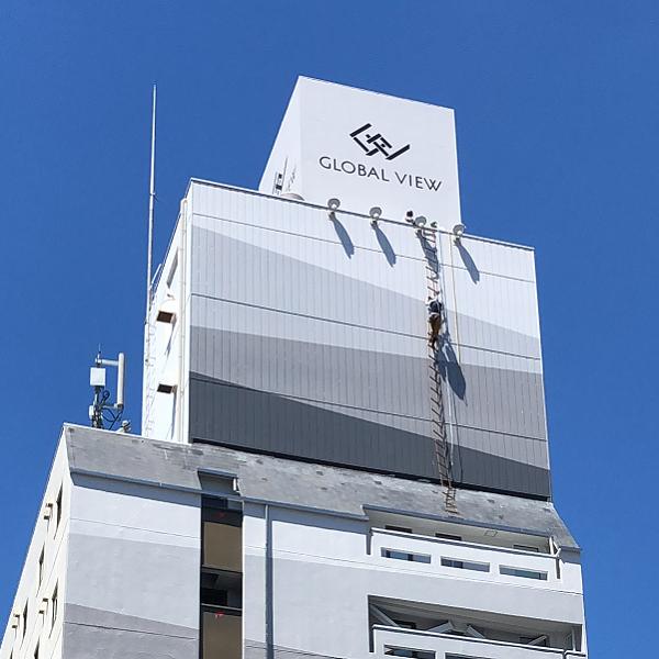 福島県郡山市の株式会社サンジュ 看板製作実績写真22